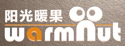 阳光暖果(北京)科技发展有限公司